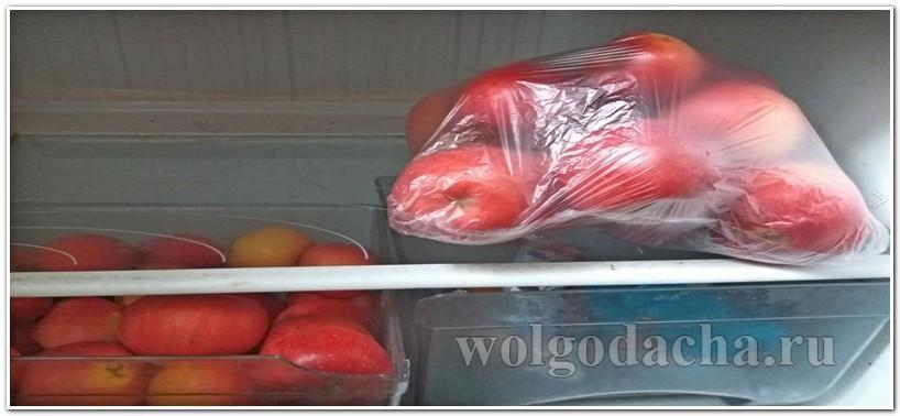 Яблоки в пакете
